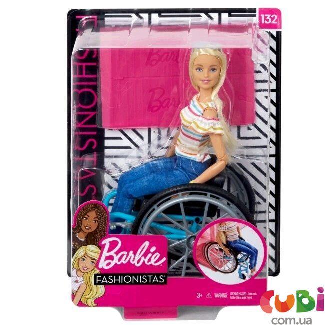 GGL22 Кукла в кресле-коляске Barbie |Cubi.com.ua